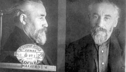 Протоиерей Сергий Махаев в 1937 году