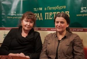 Людмила Борисовна Вольфцун и Ольга Николаевна Суровегина