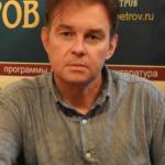 Фирсов Сергей Львович