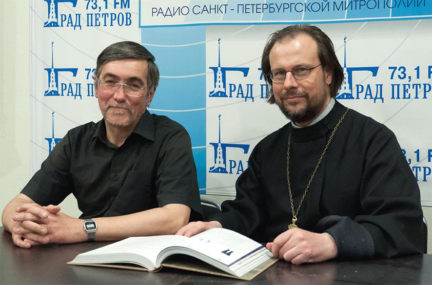 Протоиерей Александр Рябков, Алексей Семкин