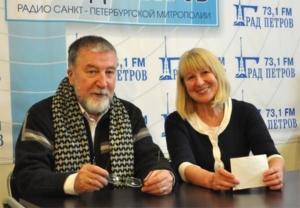 Альфред Щеголев, Людмила Зотова