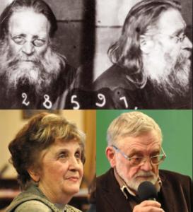 Чельцов Анатолий Васильевич, Чельцова Елена Георгиевна