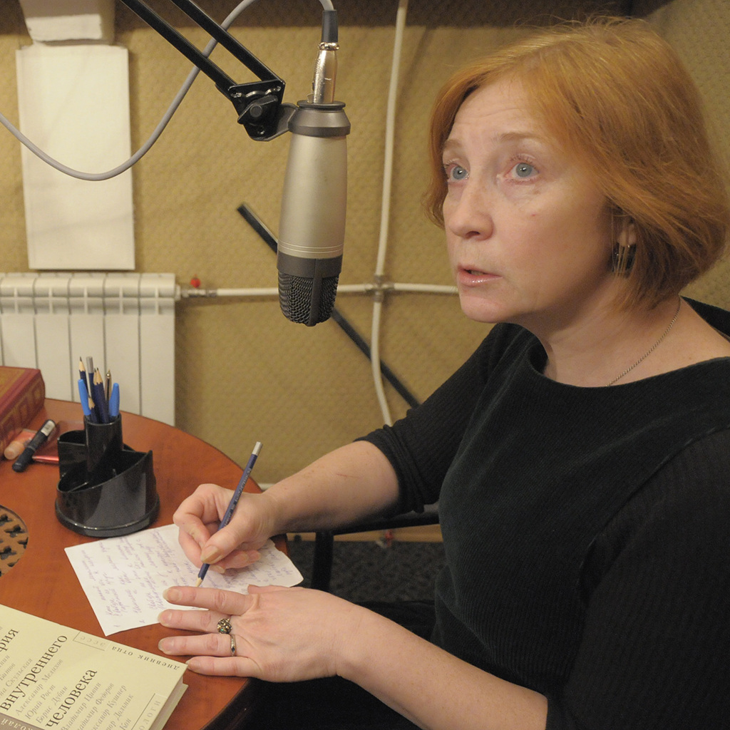 Михайлова Марина Валентиновна