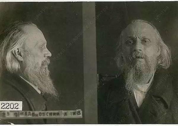 Епископ Арсений (Жадановский). Фотография из материалов следственного дела
