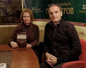 Валерий Шагин, Марина Лобанова