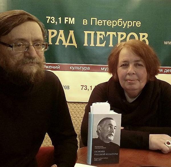 Елена Дорман, Егор Агафонов