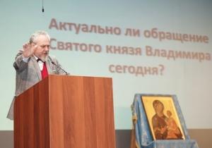 Зубов Андрей Борисович