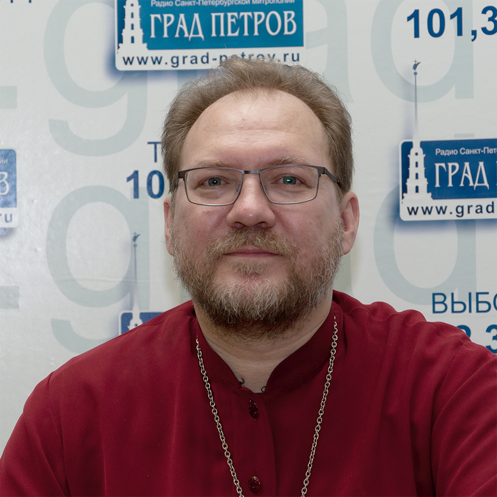 Пархоменко Константин протоиерей