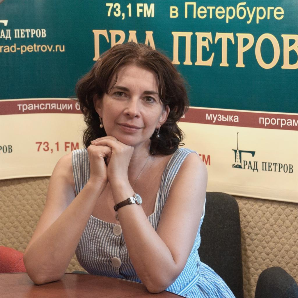 Дельвер Елена Владиславовна